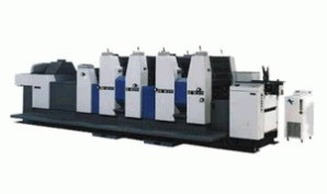 Offsetdruck-Qualitätsdruck-Ryobi524HXX
